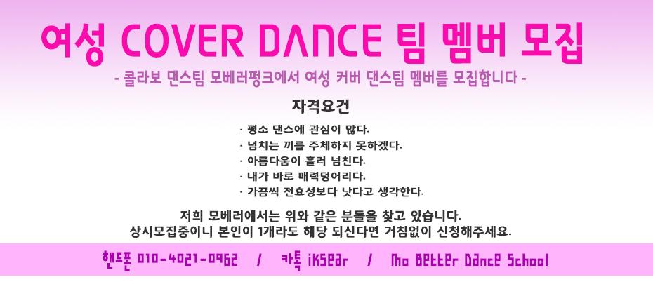 여성댄스팀.jpg